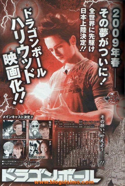 db-movie-01