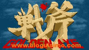 Golden_Axe_-_Logo