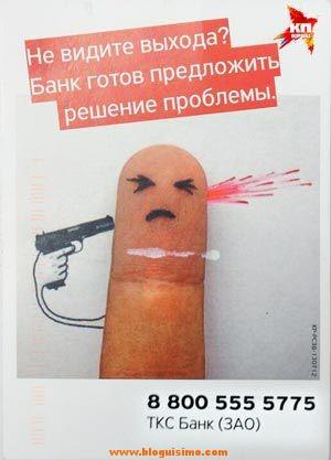 banco suicidio