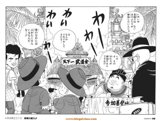 1000px-Manga_Budhiyasa_phixr